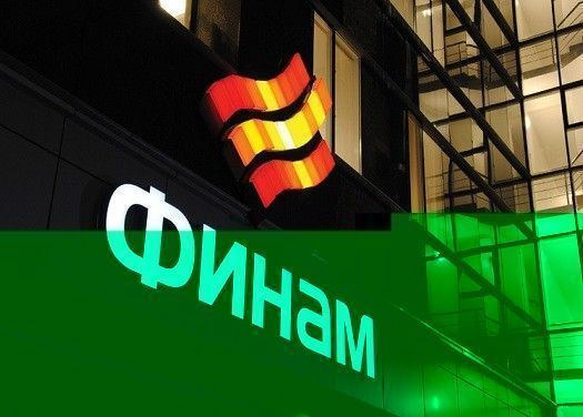 Форекс брокеры красноярск курс нефти на форекс сейчас