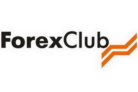 Forex Club Хабаровск