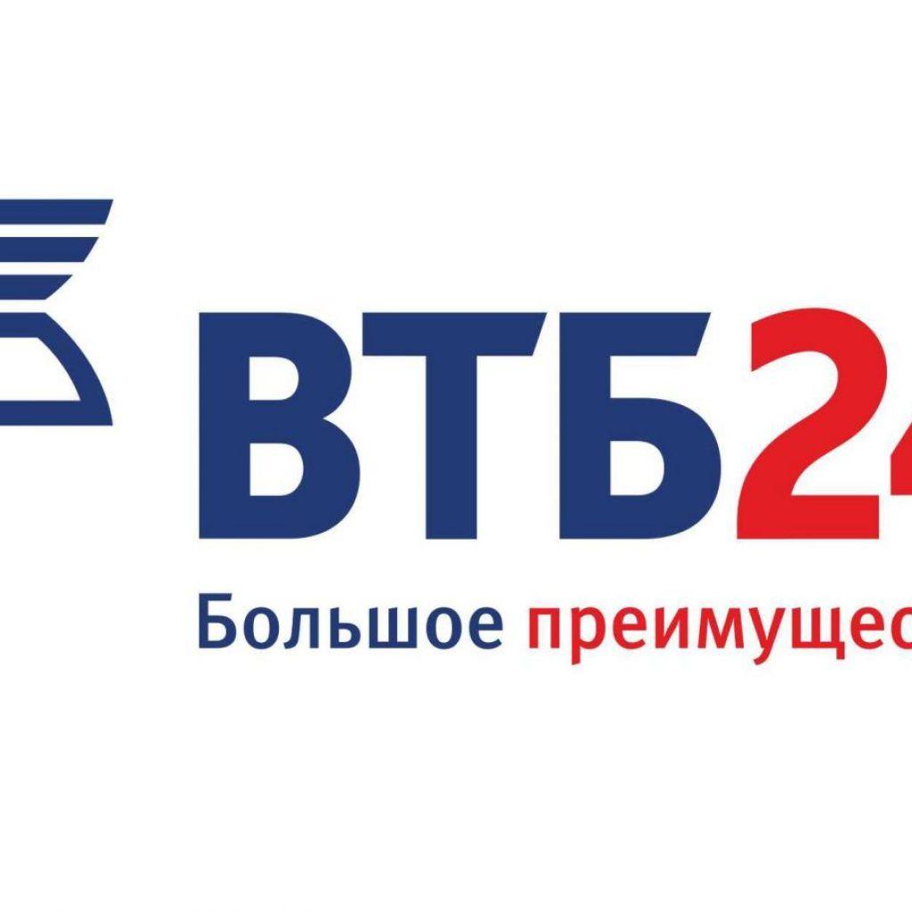 Банк втб 24 адрес головного офиса с индексом
