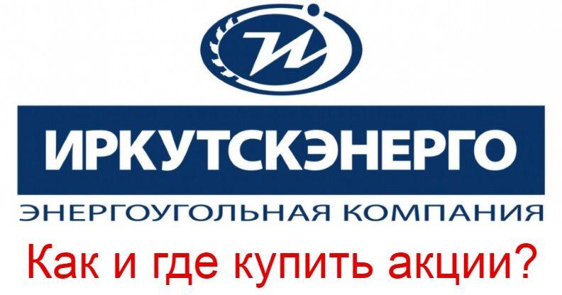 Форекс Клуб Челябинск отзывы