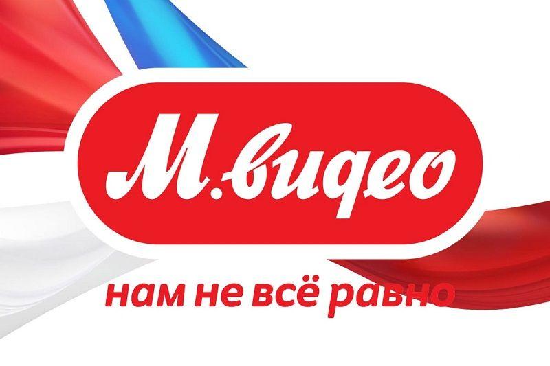 акции М.видео