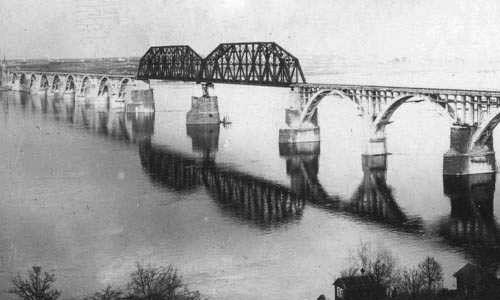 купить акции Мостотрест