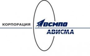 Как купить акции АВИСМА (VSMO) — график и динамика стоимости